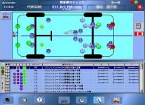 三次元フレーム測定器 CELETTE ナジャ(NAJA) 計測画面