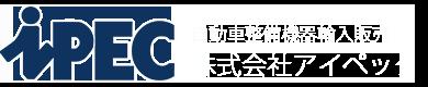 株式会社アイペック コピーライト